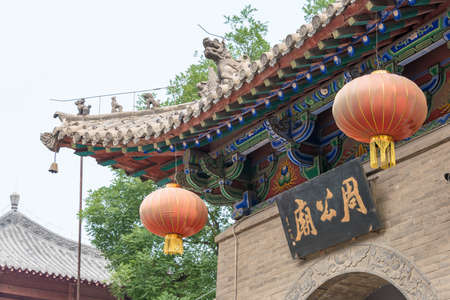 Luoyang Zhougong Temple. A famous historic site in Luoyang, Henan, China.