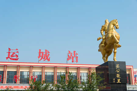 SHANXI, CHINA -  Aug 28 2015: Guan Yu Statue at Yuncheng Railway Station, Shanxi, China. Guan Yu was a famous general in the Eastern Han dynasty.