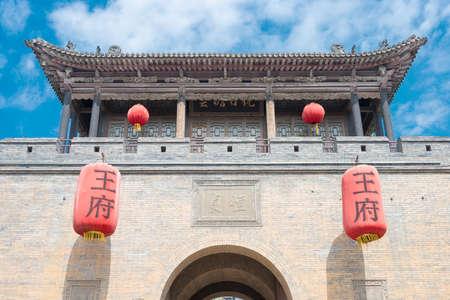 SHANXI, CHINA -  Sept 05 2015: Wang Family Courtyard. a famous historic site in Lingshi, Jinzhong, Shanxi, China. Redakční