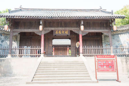 magistrates: SICHUAN, CHINA - Mar 28 2015: Magistrates Office of Zhaohua Ancient Town. a famous historic site in Guangyuan, Sichuan, China.