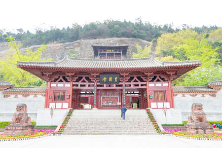 empress: SICHUAN, CHINA - Mar 29 2015: Huangze Temple. a famous historic site in Guangyuan, Sichuan, China. Editorial