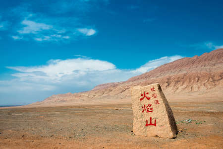 xinjiang: XINJIANG, CHINA - May 05 2015: Huoyanshan Monument at Flaming Mountains(Huoyanshan). a famous landscape in Turpan, Xinjiang, China.