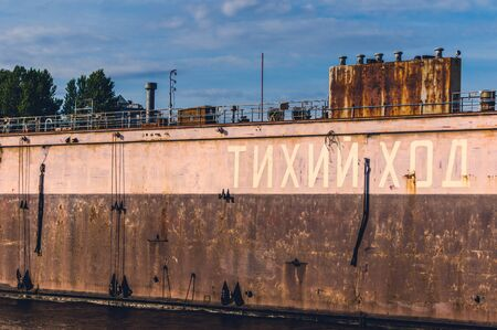 Old and rusty floating dock with Russian lettering - Slow speed in St. Petersburg, Russia