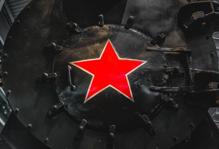 Old retro former Soviet Union red star symbol