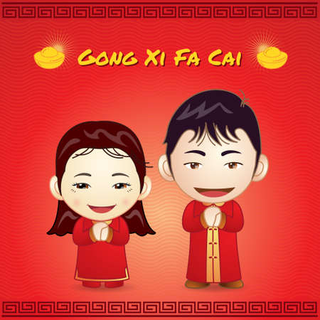 ci: Happy Chinese new year gong ci fa cai happy couple thank you posture