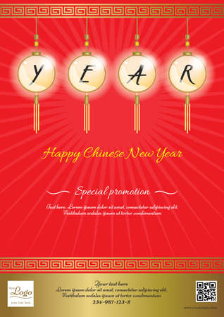 auspicious: Chinese new year poster background with glowing lantern