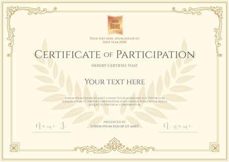 Plantilla de certificado de lujo con marco elegante de la frontera, diseño del diploma para la graduación o la terminación
