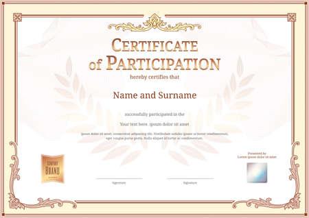 Luxury certificate template with elegant border frame, Diploma design for graduation or completion Illustration