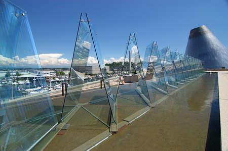 Museum of Glass Foto de archivo