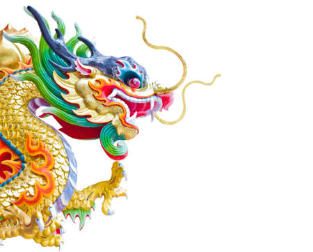 Chinese dragon statue isolated on the white background