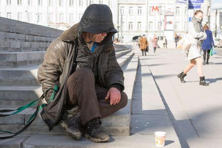 lazarus: Beggar on the street Editorial