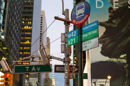 united nations: 7 Ave, Sin autobús Permanente, los signos de la calle de las Naciones Unidas en Manhattan, Ciudad de Nueva York
