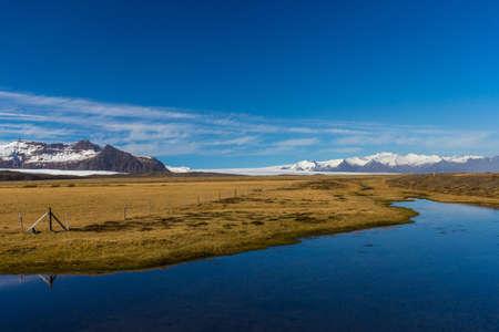 Picteresque view of Vatnajökull National Park and Hvannadalshnúkur peak, South Iceland Stock Photo