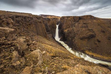 Litlanesfoss Waterfall in Eastern Iceland