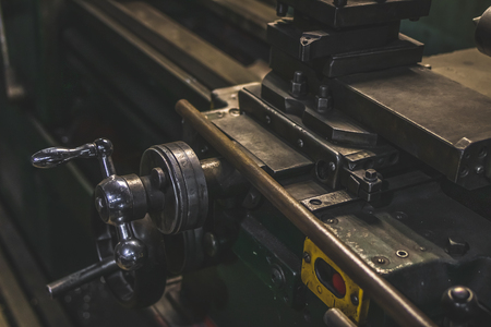 Metalworking industry, lathe machine. Metal Manufacturing. Manufacturing background. Stock Photo