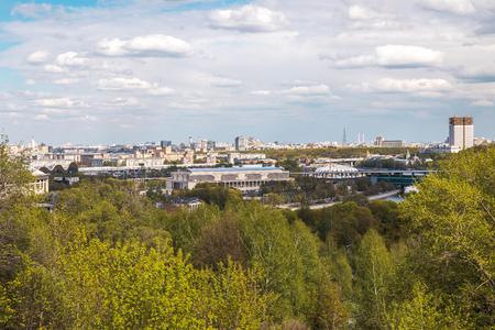View from Vorobyevy gory, Moscow, Russia. Zdjęcie Seryjne