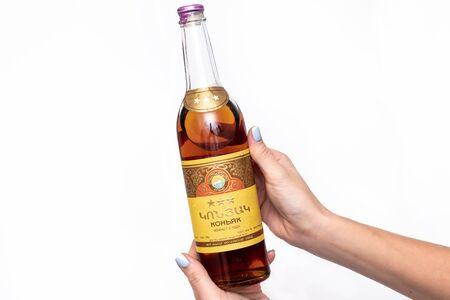 MOSCOW, RUSSIA - DECEMBER 12, 2019: Famous russian cognac Ararat, vintage bottle, more then 30 years old. Redakční