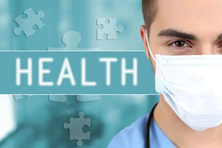 medical mask: Doctor en m�scara m�dica Foto de archivo