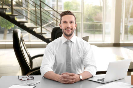 HR manager conducting job interview Stock Photo