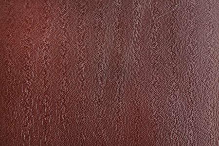Brown leather texture background Standard-Bild