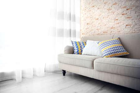 Stylish interior of living room Фото со стока