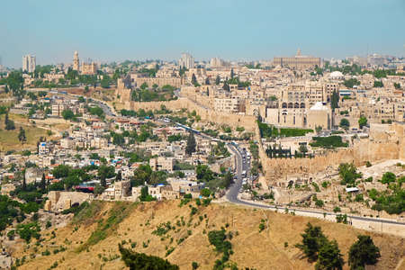 View of Jerusalem city, Israel Archivio Fotografico