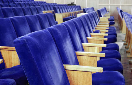 Chairs in modern assembly hall