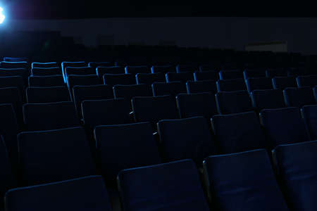View of empty cinema with comfortable chairs