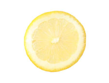 Cut fresh juicy lemon on white background