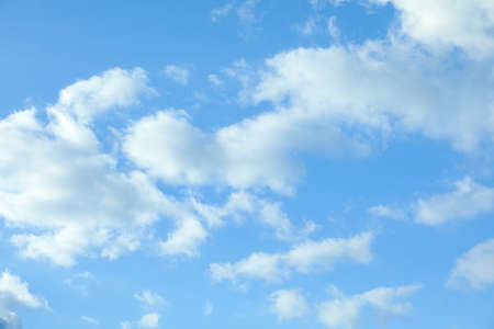 Picturesque view of beautiful blue sky with fluffy white clouds