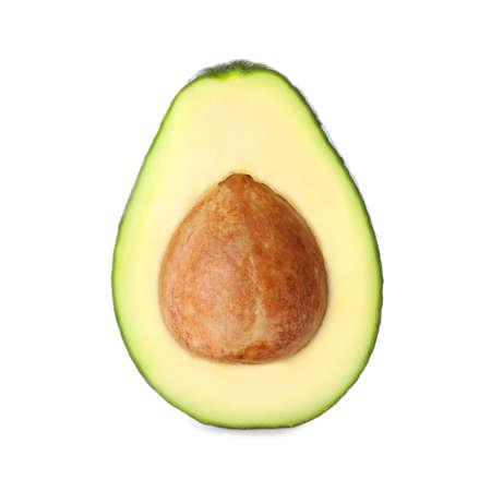 Half of ripe avocado isolated on white
