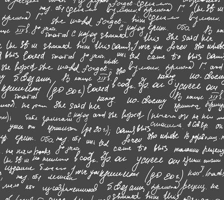 unreadable: Abstract vector seamless pattern with handwritten text, chalk on grey board effect