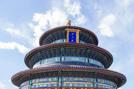 Temple of heaven in Beijing, China Editorial