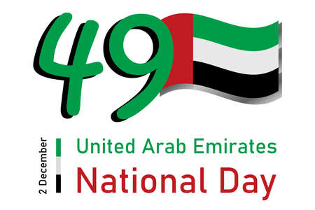 United Arab Emirates National Day is the annual traditional holiday of the country's independence.