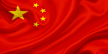 Flag of  China waving in the wind photo