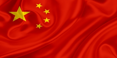 Flag of China waving in the wind Stock Photo