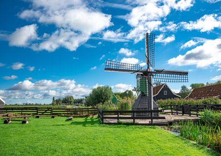 Windmills in the village of Volendam, Netherlands.
