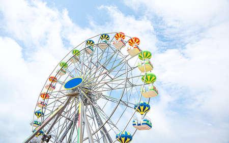 Ferris wheel against the sky.