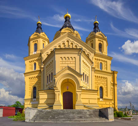 The cathedral in the name of the holy prince Alexander Nevsky.1