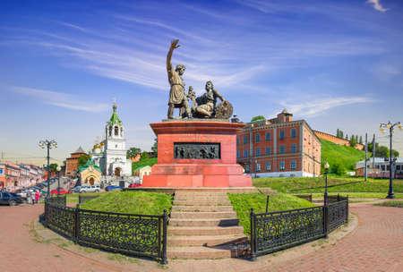 minin: Monument to Minin and Pozharsky. Nizhny Novgorod, Russia.