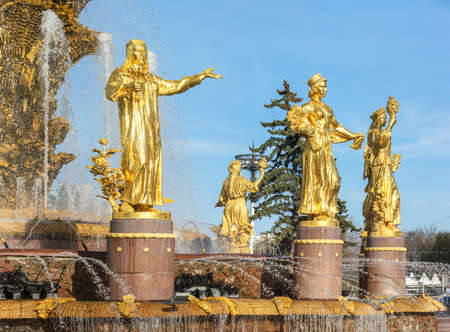 Fountain Friendship of Nations at VDNH. Moscow, Russia 版權商用圖片