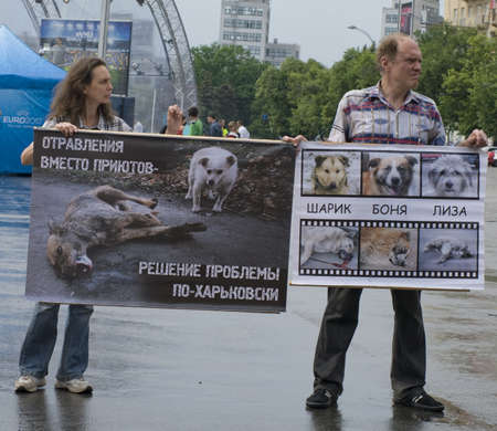 KHARKIV, UKRAINE MAY 16 Organised rally protect of animals while Public demonstration of the cup UEFA on the Freedom Square  in Kharkiv, Ukraine on May 16, 2012    Stock Photo - 13651644