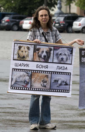 KHARKIV, UKRAINE MAY 16 Organised rally protect of animals while Public demonstration of the cup UEFA on the Freedom Square  in Kharkiv, Ukraine on May 16, 2012    Stock Photo - 13651663