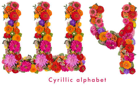 Cyrillic  flower alphabet isolated on white  photo