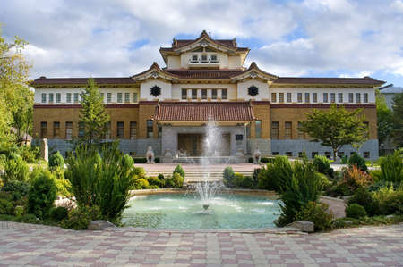 Musée régional de Sakhaline, Yuzhno-Sakhalinsk, Russie Banque d'images - 15839023