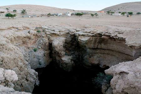 Khoshilat Maqandeli (First Drop), Majlis Al-Jin Cave in Oman Stock Photo