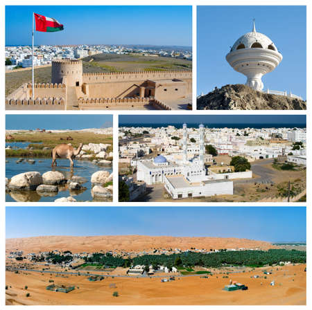 Collage of Images from Oman photo