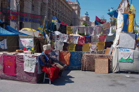 outcry: KIEV (KYIV), UKRAINE - MAY 11, 2014: Kiev downtown, on Maydan Nezalejnosti, Ukraine.