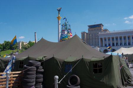 maidan: KIEV (KYIV), UKRAINE - MAY 11, 2014: Kiev downtown, on Maydan Nezalejnosti, Ukraine.