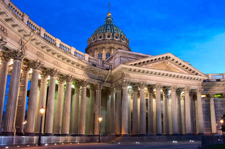kazanskiy: Kazan Cathedral at nights in Saint Petersburg, Russia
